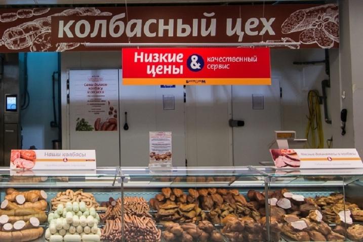 Колбасный цех